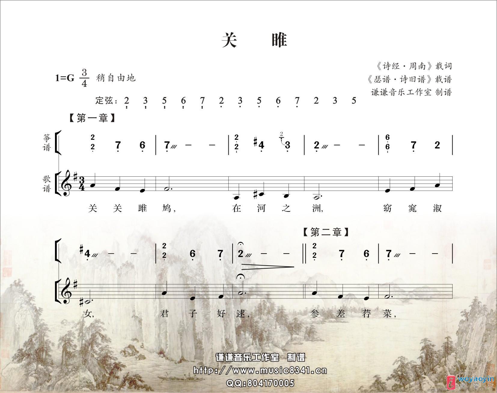 茉莉花高音萨克斯独奏简谱